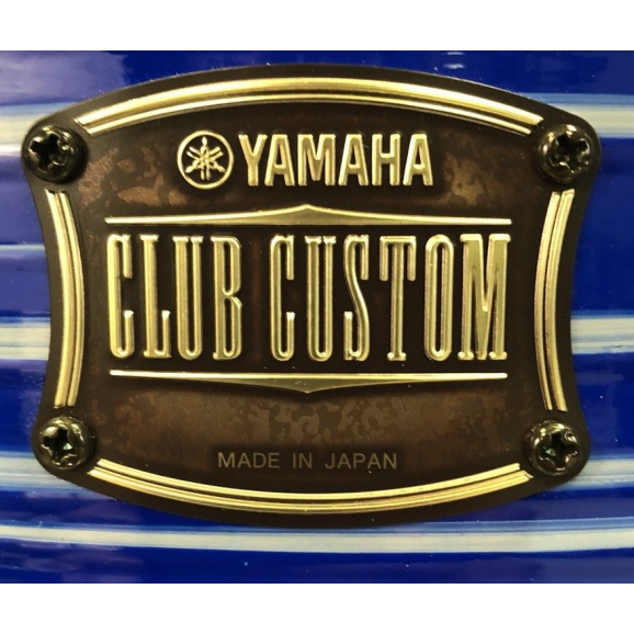 Yamaha Club Custom Shell Pack - Blue Swirl